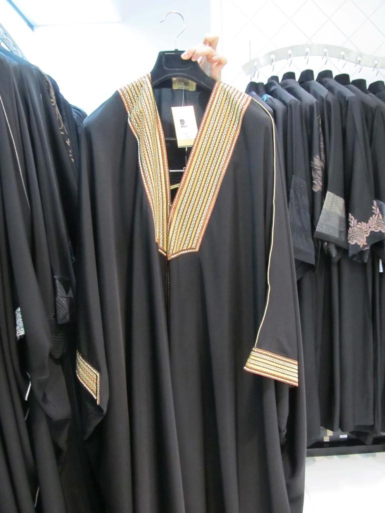 abaya bordi oro