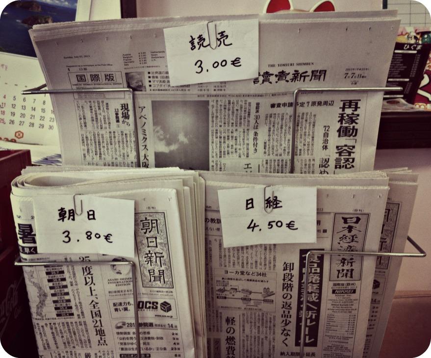 giornali giapponesi