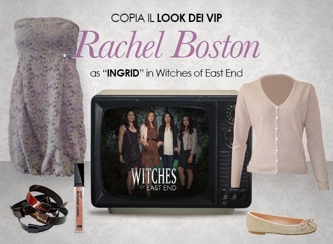 Look Vip Rachel Boston